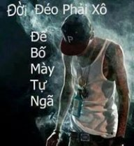 Mê Man Phê Phang